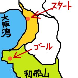 Cocolog_oekaki_2010_05_02_02_04